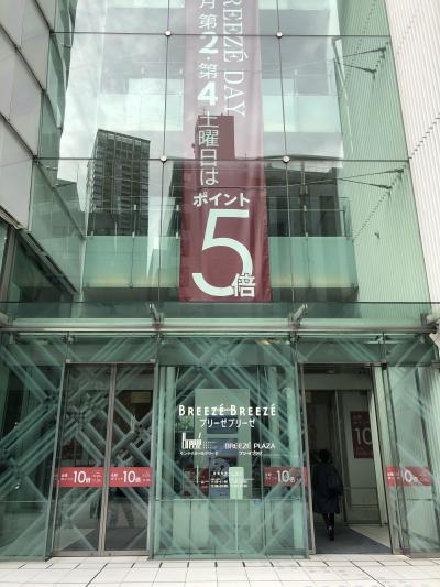 大阪駅から10分西梅田から5分で行けます。
