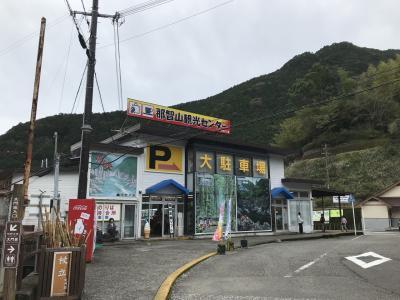 路線バス終点にある観光センター