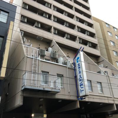 和室8畳、大浴場付き!札幌で温泉旅館気分!