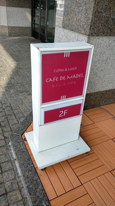 かでる2.7の2階にあるコーヒーショップ
