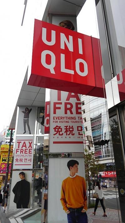 ユニクロ (新宿西口店)