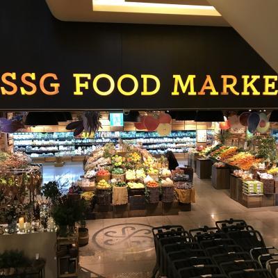 お土産にも便利な高級スーパー