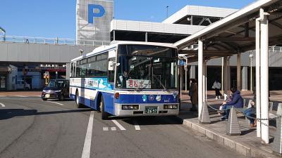 西鉄 バス 運賃