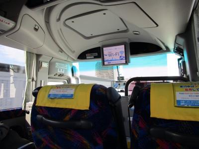 梅田マルビルから伊丹空港へのリムジンバスは本数が多くて便利