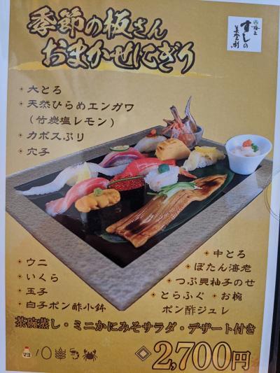 寿司の美登利総本店 梅丘本館