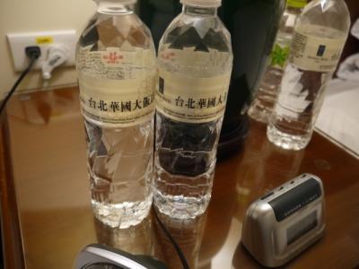 水が毎日補充されています