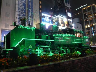 つるせんにん新橋駅前店は、ニュー新橋ビルの3階に入っている居酒屋です。