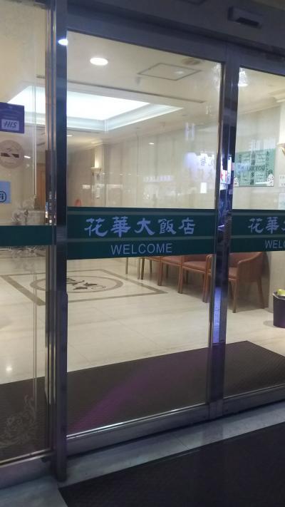 コンパクトながら8階まで部屋はあります