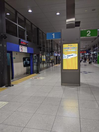 名古屋駅までミュースカイ利用