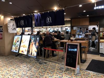初利用・地下鉄新大阪駅・北コンコース