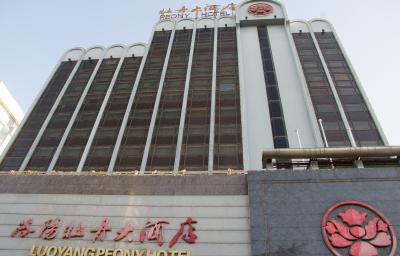 観光に便利な四つ星ホテル