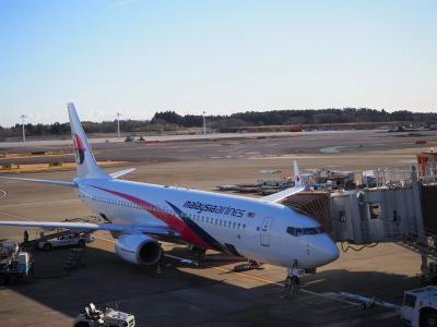 成田空港からコタキナバルへは直行便