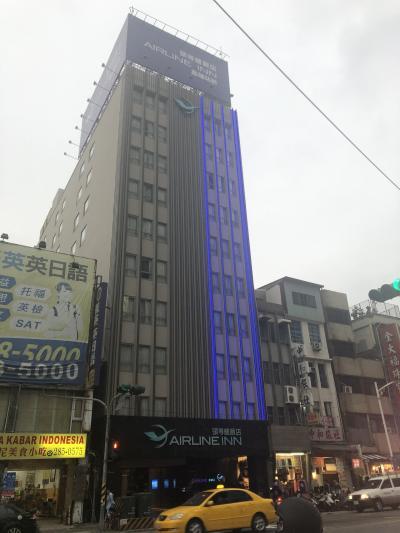 高雄駅すぐの綺麗なホテル