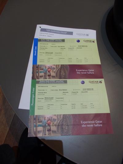 Dohaに着いたらSTPC receiptをTransfer