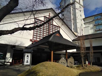 山奥にある近代的で大きな旅館