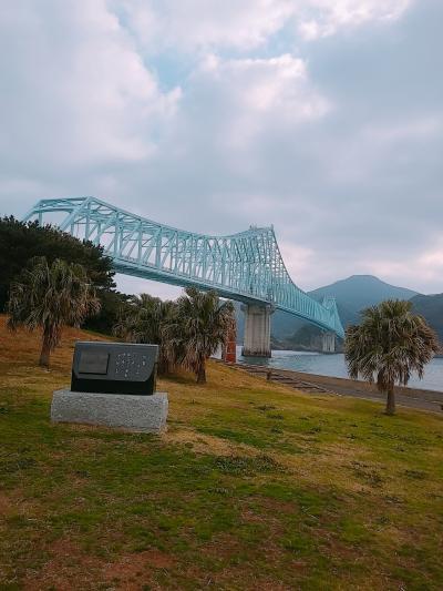 生月大橋を下から眺める