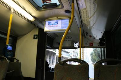 空港から市内へはバスが安心