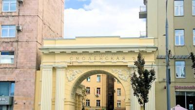 スモーレンスカヤ駅