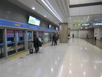 ターミナル間を結ぶICN国際空港のシャトル