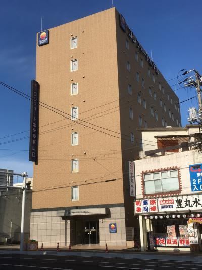 新山口駅前のビジネスホテル