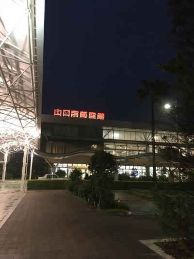 草江駅から少し歩きます