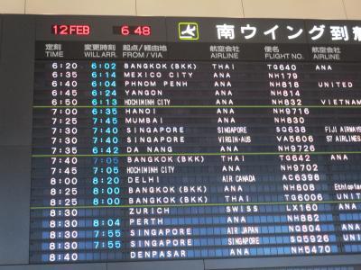 成田国際空港の発着時間は、原則的に午前6時から午後11時までです。