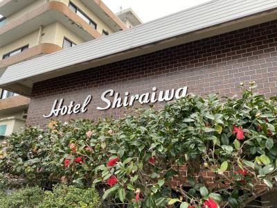 昭和感漂うホテル