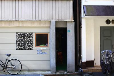 東京にも千円台前半の安宿があった