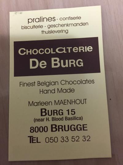 一番安くておいしかったショコラトリー