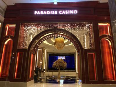 パラダイス カジノ