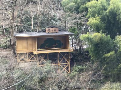 東山温泉 庄助の宿 瀧の湯