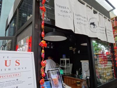 カストゥリ通りにあるカフェ