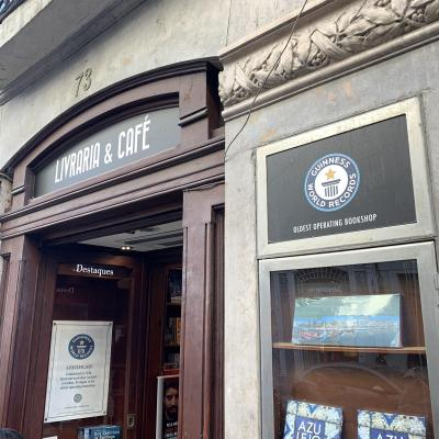 世界最古の書店