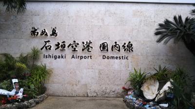 離島の空港の中ではピカイチに快適だと思う。