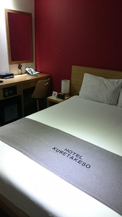 まだ新しい日系ホテル@クレタケソウ 仁寺洞