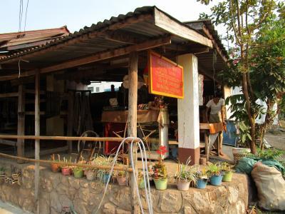 織物と紙すきの「バン・サンコン村」と「バン・シェンレック村」  Ban Xangkhong & Ban Xienglek