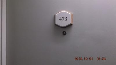 473号室でした
