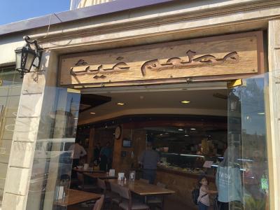コスパいい、地元料理が食べられるお店です!