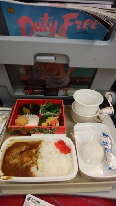 割と不自由なく 機内食もまぁまぁ