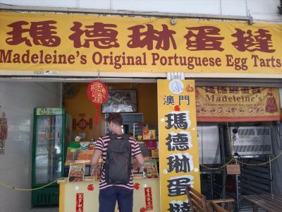 皮はサクサク、中身は玉子の風味濃い手作りエッグタルトのお店