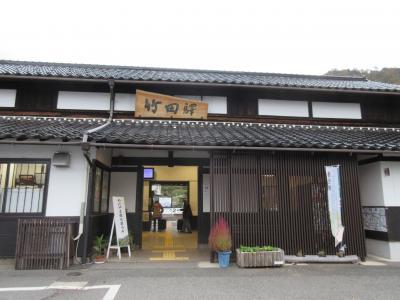 竹田駅の駅舎