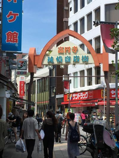 小説タイトルの商店街