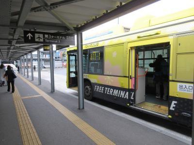 成田空港第一ターミナルから第三ターミナルへの移動の際に利用しました。