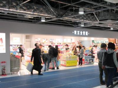扱っているアイテムは食品を中心に非常に豊富で、東京以外のお土産も一部扱っていました。