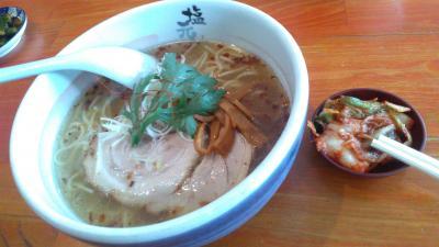 奈良 私の昼ご飯 塩元帥の「塩ラーメン」