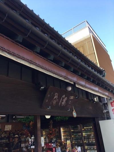 昭和の古き良き商店