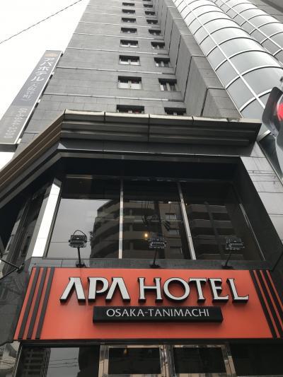 シンプルなビジネスホテルという雰囲気でした