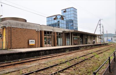 愛称は「大国主命」、西日本旅客鉄道木次線の駅。観光センターと地元産品の販売所が併設されています。