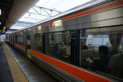 名古屋と鳥羽を結ぶ快速電車