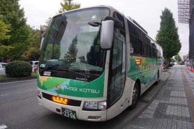 仙台と山形を千円足らずで結ぶ高速バス